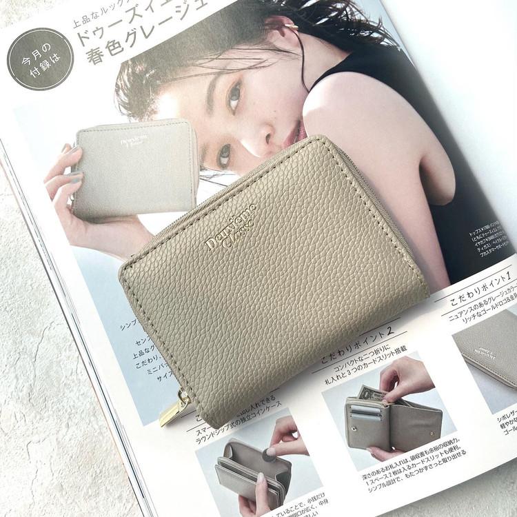 ドゥーズィエムクラスの春色グレージュミニ財布