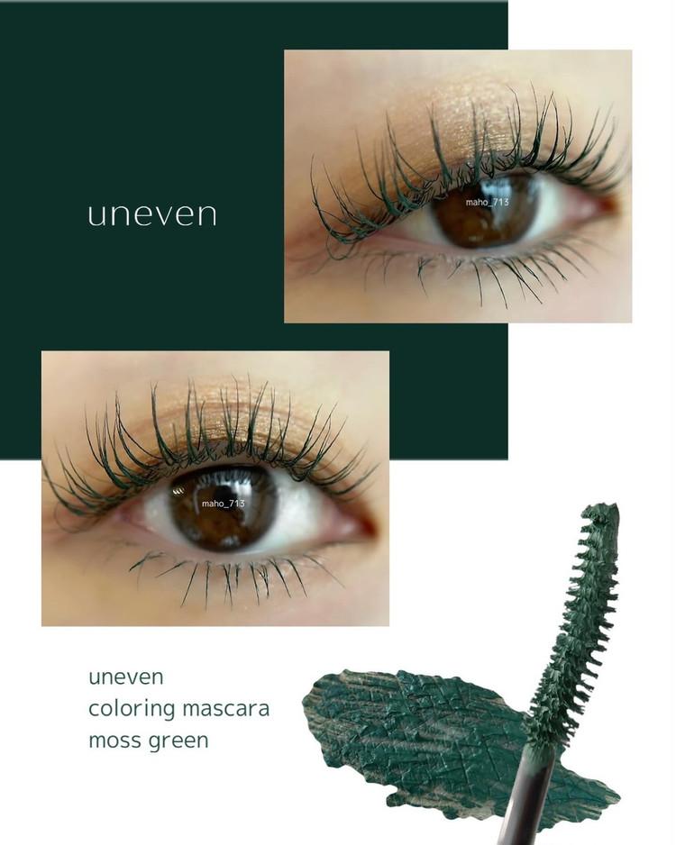 【プチプラ】大人気『アニヴェン(uneven)』のカラーマスカラ3色を比較してみた_5