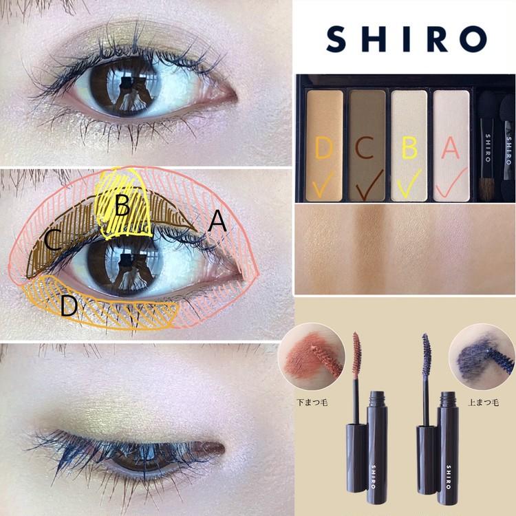 【マスク映え】SHIROの新作パレットで目元に華やかさを♡_4