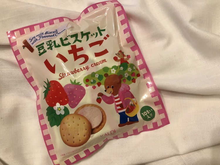 カルディ♡わたし的おすすめお菓子5選+α_10