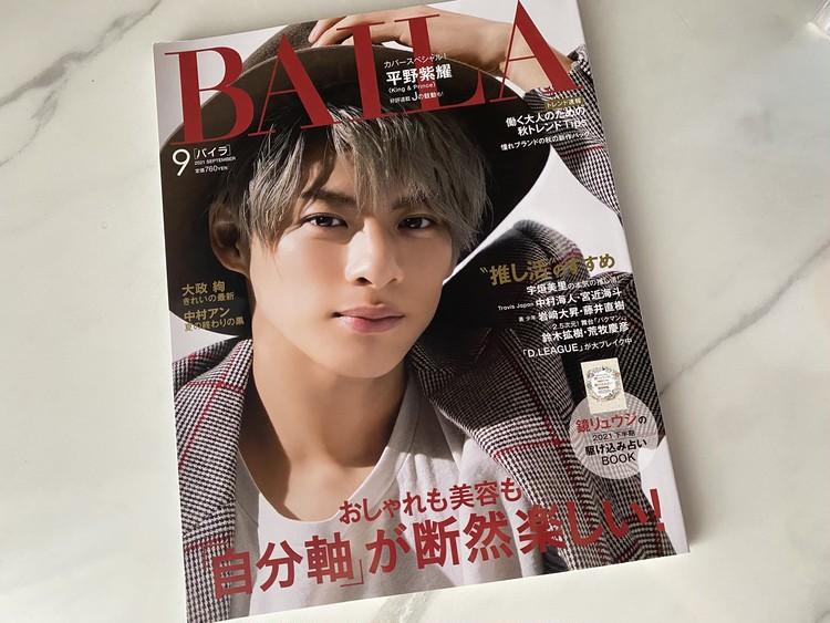 BAILA最新号でリアルにポチったもの【デニム&襟コン】_1