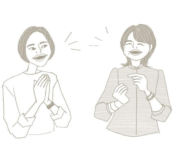 今 祥枝&編集ミツコ