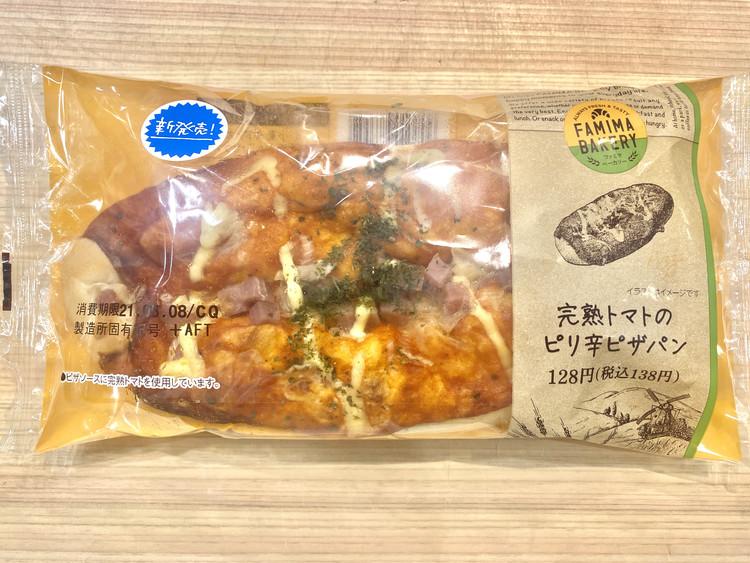 完熟トマトのピリ辛ピザパンのパッケージ