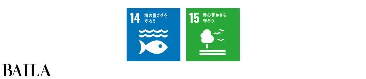 沖縄のサンゴと東北の森林を守るSAVE the BLUEプロジェクトを展開  雪肌精[せっきせい]