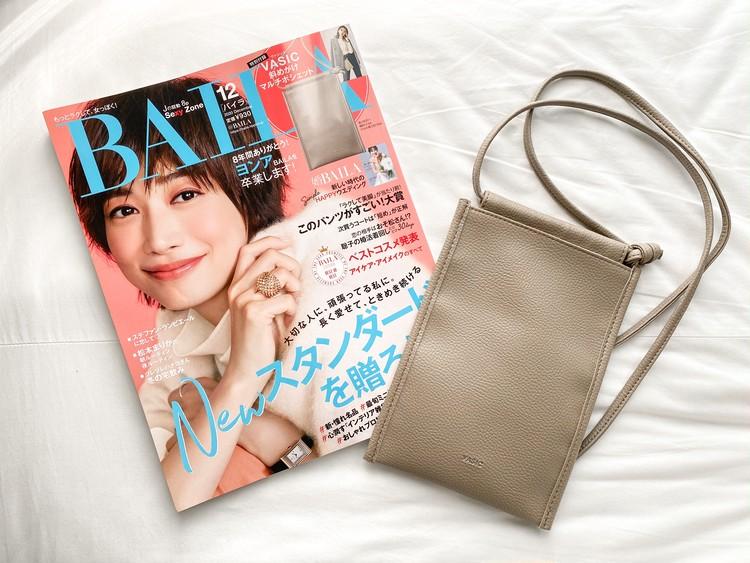 本日発売!BAILA12月号の付録が可愛いすぎる♡_1
