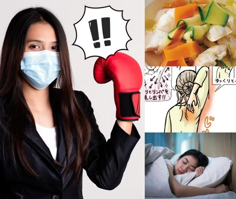 医師や美容家おすすめ【免疫力アップ簡単アイデア&方法5選】でウイルスに負けない体と心を作ろう!_1