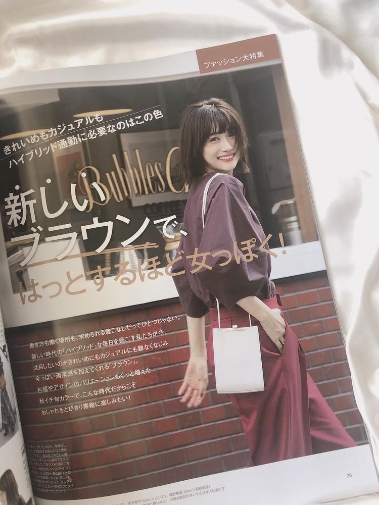 【BAILA 10月号】秋の透けブラウンコーデ♡_6