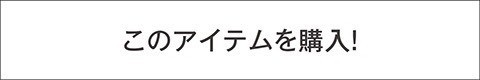 ゆったりしたい休日は、シンプルカジュアルに秋小物を添えて♡【2018/11/17のコーデ】_6