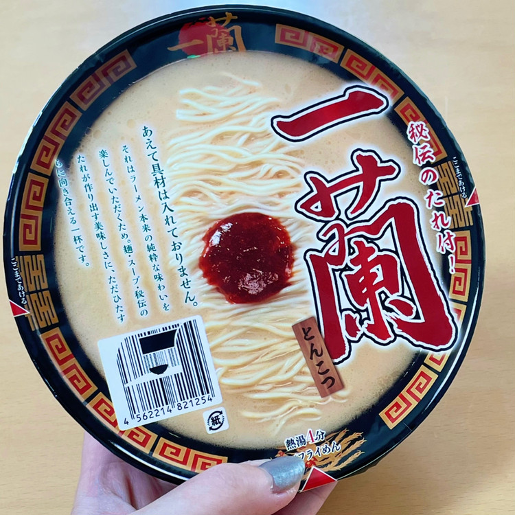 【話題】買えない人続出!完売続き、490円の一蘭カップ麺のクオリティが凄すぎた_3