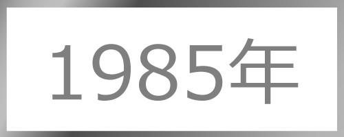 【ゲッターズ飯田の五星三心占い】2021年のピンチはどう乗り越える!?まずは自分のタイプをチェック! _8_1