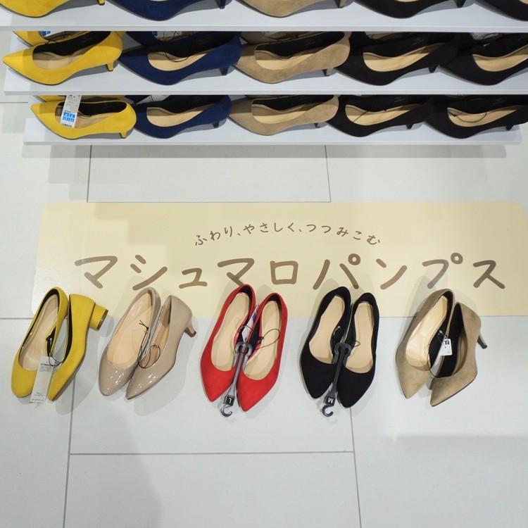 【GU(ジーユー)】渋谷店で30代女子に人気の通勤シューズ(マシュマロパンプス)