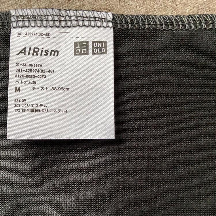 表面に上質なコットン糸・裏面にエアリズム糸を使用したダブルフェイス仕立てのジャージ素材づかい