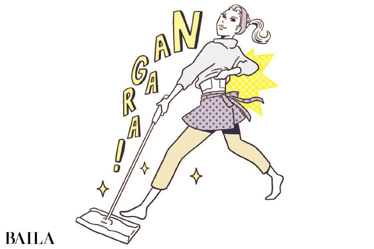 大掃除しながら