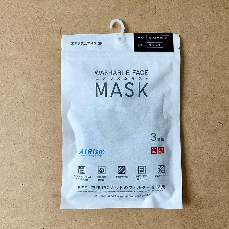 【ユニクロ(UNIQLO)エアリズムマスク】新色ブラックが10月下旬発売 パッケージ