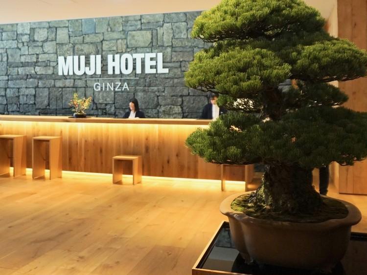 日本初上陸!【MUJI HOTEL】東京・銀座にオープンした無印良品ホテルを探検_12