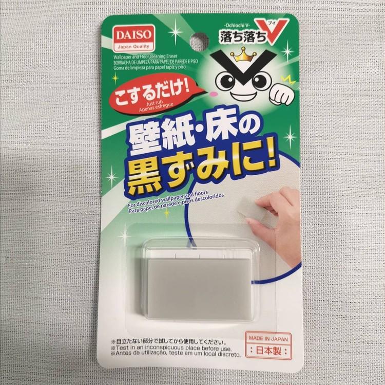 たった100円でスッキリ!ダイソーの最強お掃除グッズ_5