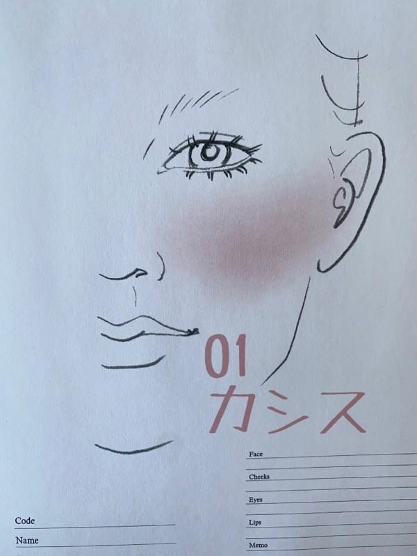 URグラムのチークブラッシュ01(カシス)を実際にメイク用紙で試してみた