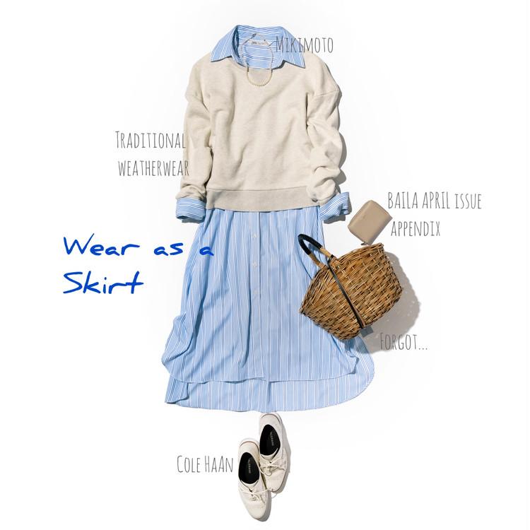 ZARAのワンピースをスカートのように着たコーディネイト