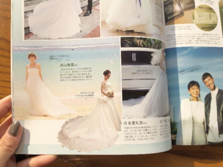【婚BAILA】ウェディングドレスと結婚式_2