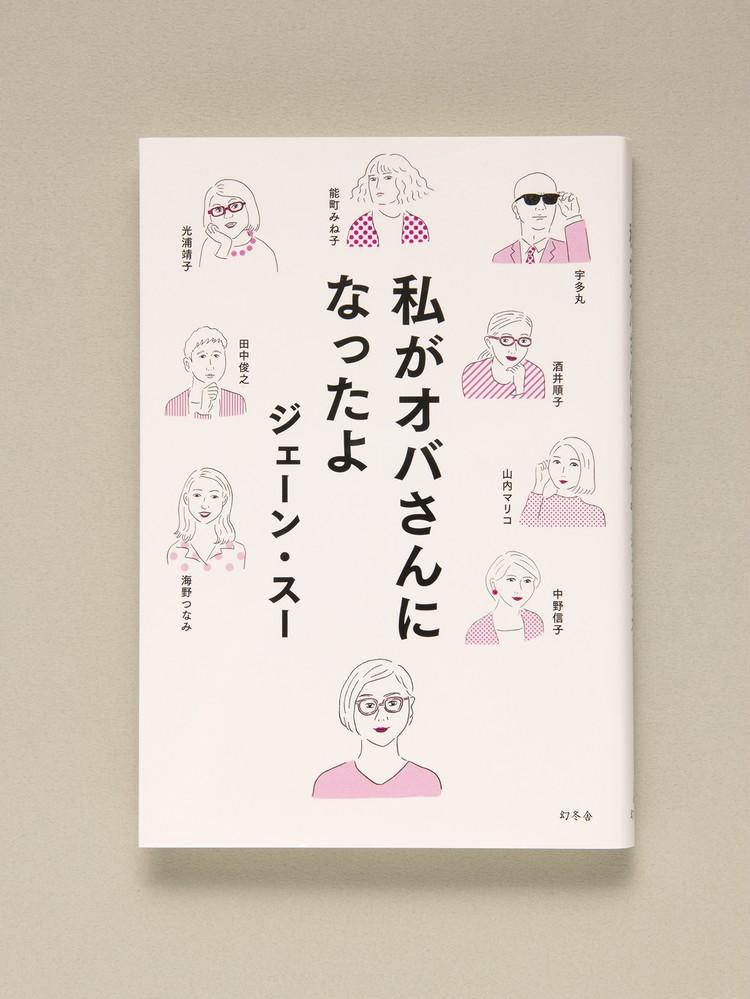 目利きの女性書店員がリコメンド!【雨の日に読みたい本9選】_2