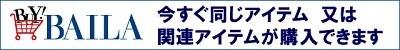 通勤も休日も♡ BAILA6月号で大人の【Tシャツ】おしゃれに本気出す!_4