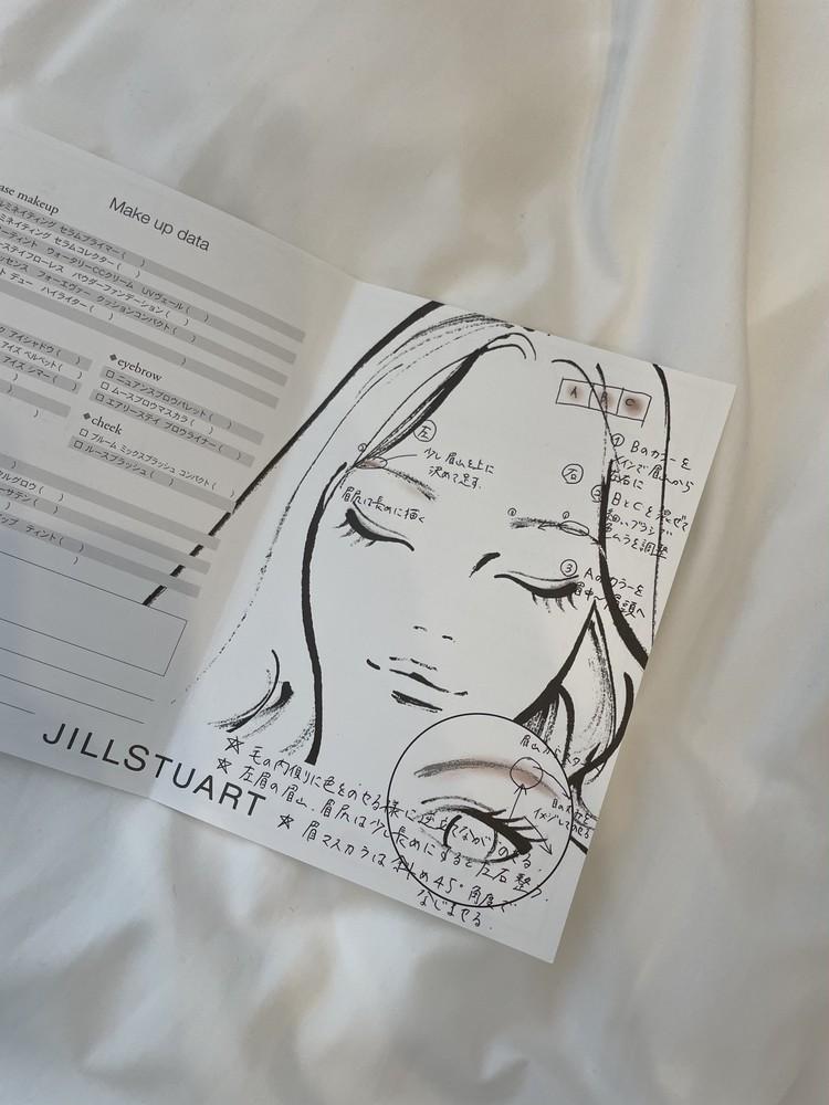 【JILL STUART Beauty】ニュアンスカラーで眉メイクをアップデート_5