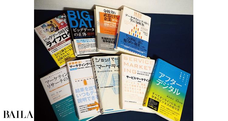 関連書籍を読み知識を点から線へ