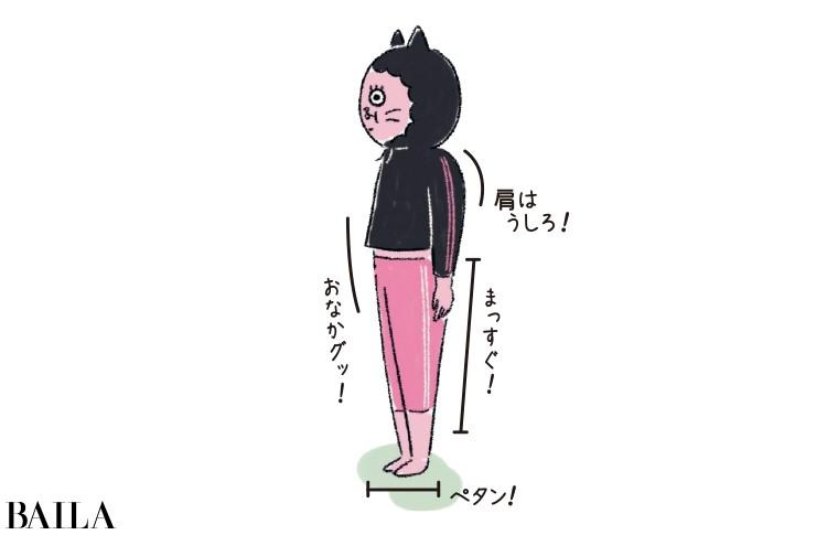 肩甲骨を寄せるイメージ