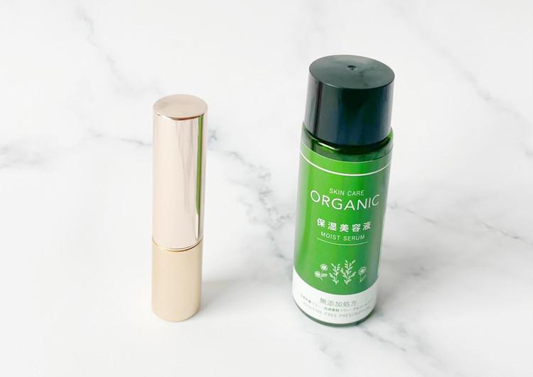 ORGANIC 保湿美容液のサイズ感