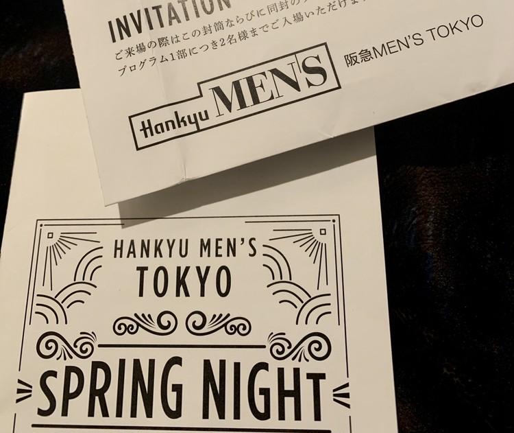 イケメンマッチョが拝める♡阪急メンズ東京のナイトイベント_1
