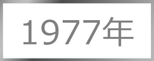 【ゲッターズ飯田の五星三心占い】2021年のピンチはどう乗り越える!?まずは自分のタイプをチェック! _5_2