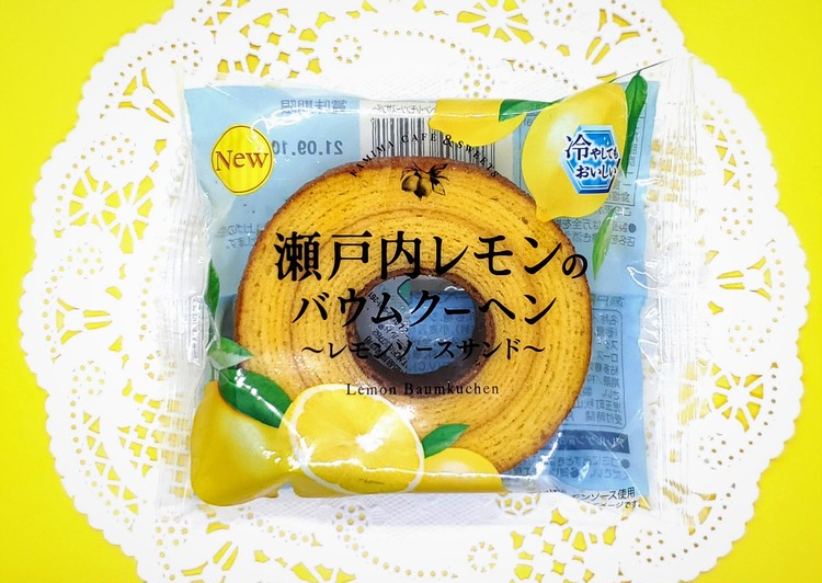 瀬戸内レモンのバウムクーヘンの外観