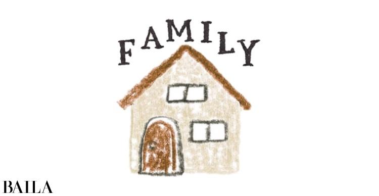 【家族関係】「社会」と「家」