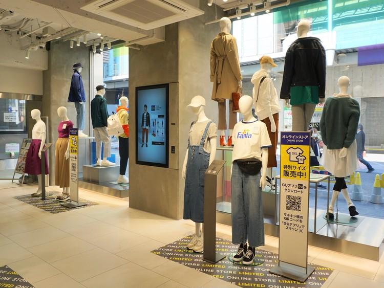 新オープン【ジーユー(GU) 渋谷店】に働く女子が行くべき13の理由_2_1