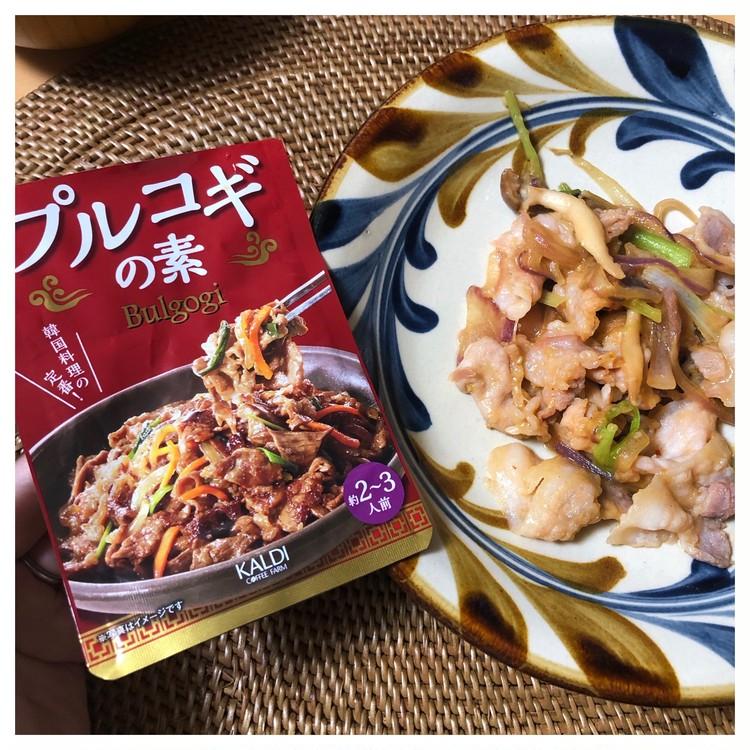 【カルディ】おうちで韓国の味!リピ買いするほどハマった韓国フード3選_2