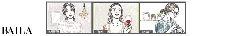 【Zoom映えアクセサリーまとめ】テレカン、オン飲み、デート…最適解教えます!_21