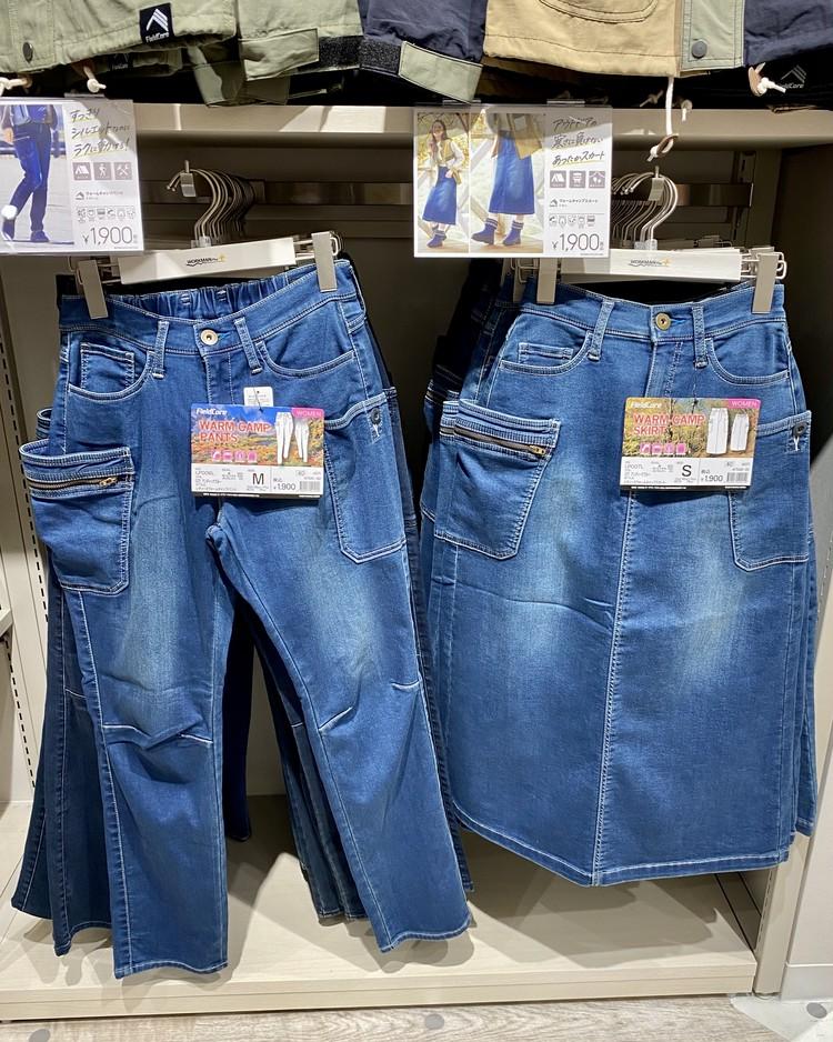 【ワークマン(WORKMAN)】「 #ワークマン女子 」コレットマーレ店おすすめアイテム ウォームキャンプパンツ&スカート