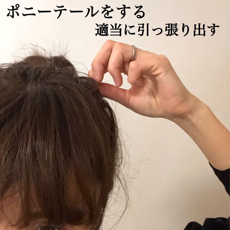 大人のポニーテールの作り方☆ポイントは「あざと毛」_2
