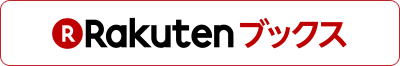 【BAILA4月号付録】「ドゥーズィエム クラス」の高見え&収納力抜群のミニ財布!_6