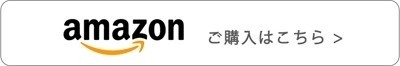 【持続可能ダイエット】田中みな実BODYをつくる「ダイエット」格言_9