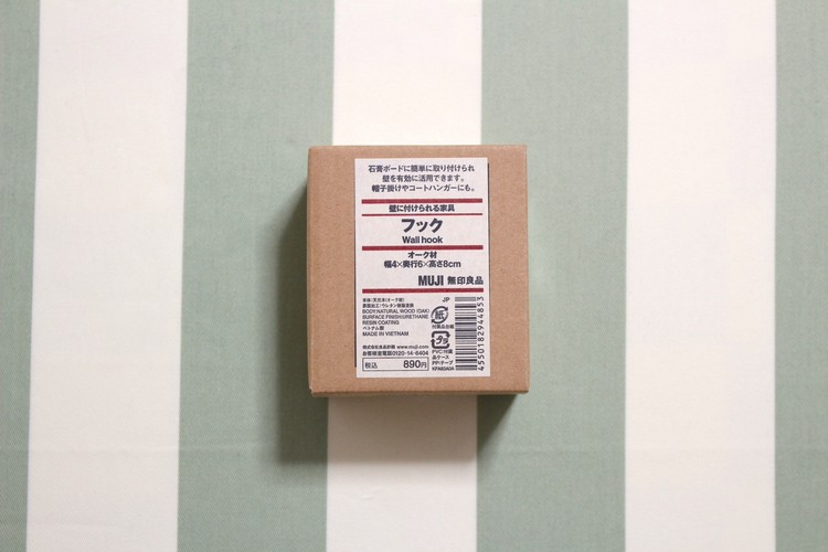 無印良品の壁に付けられる家具「フック」のパッケージ