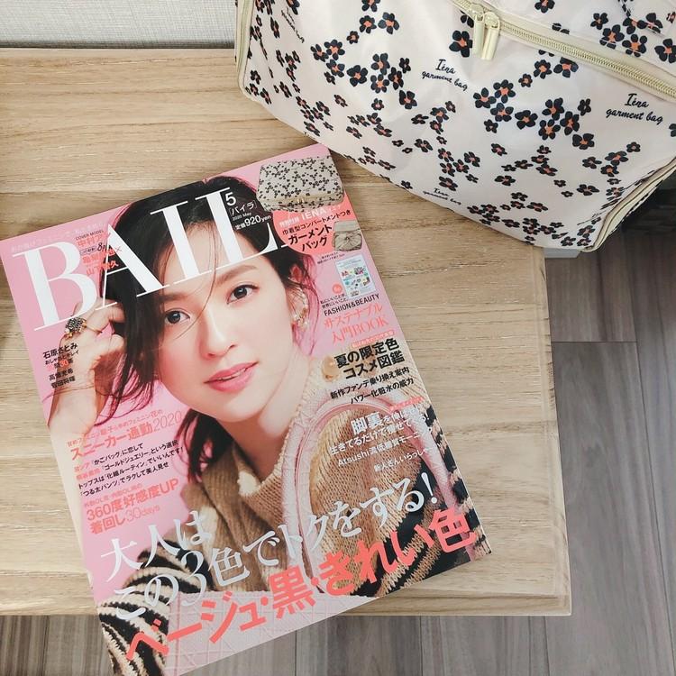 【BAILA 5月号付録】IENAのガーメントバッグが使い勝手バツグン♡_7