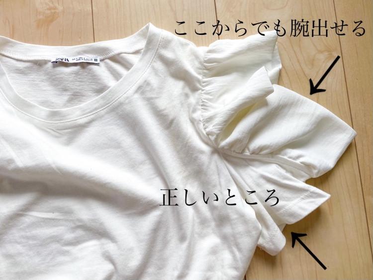 \ZARA/着心地もデザインも文句なしの袖コンTシャツ_3
