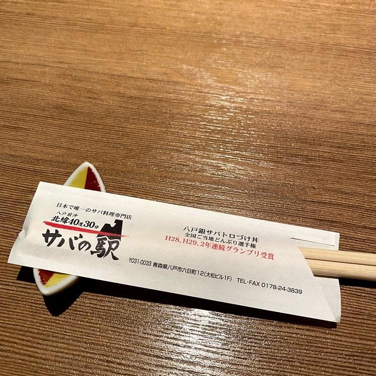週末プチリラックス旅♪in青森_5_1
