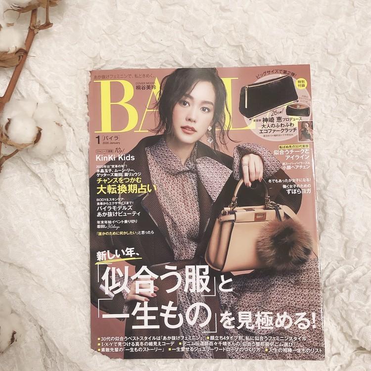 【BAILA1月号】付録エコファークラッチコーデ❤︎_1