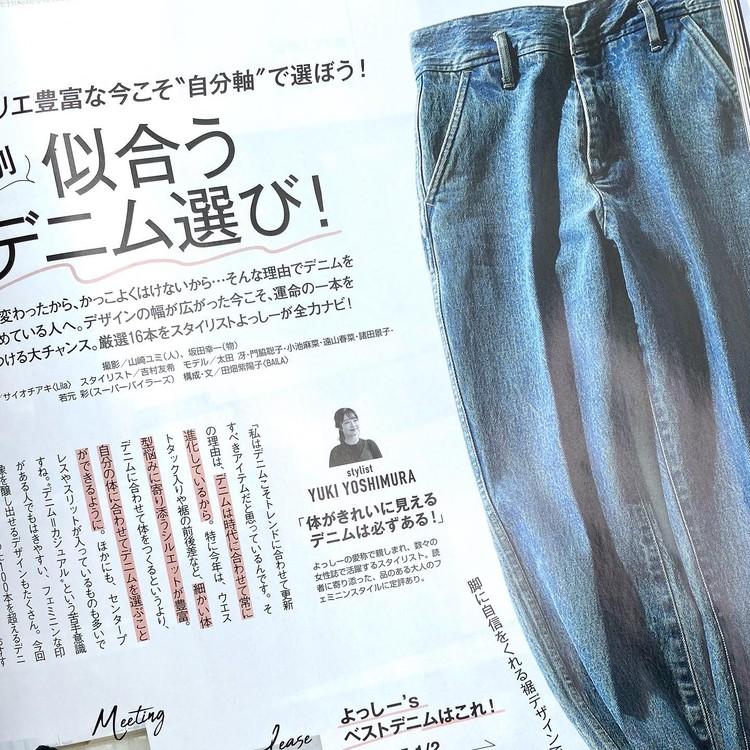 BAILA9月号発売♡今月の読みどころは?_5
