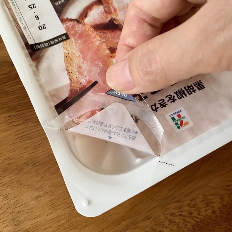 Twitterで大人気のヘルシー絶品おつまみ3選【セブン-イレブン】豚とろスモーク・塩おくら・和風だしポテトチップス♡_3