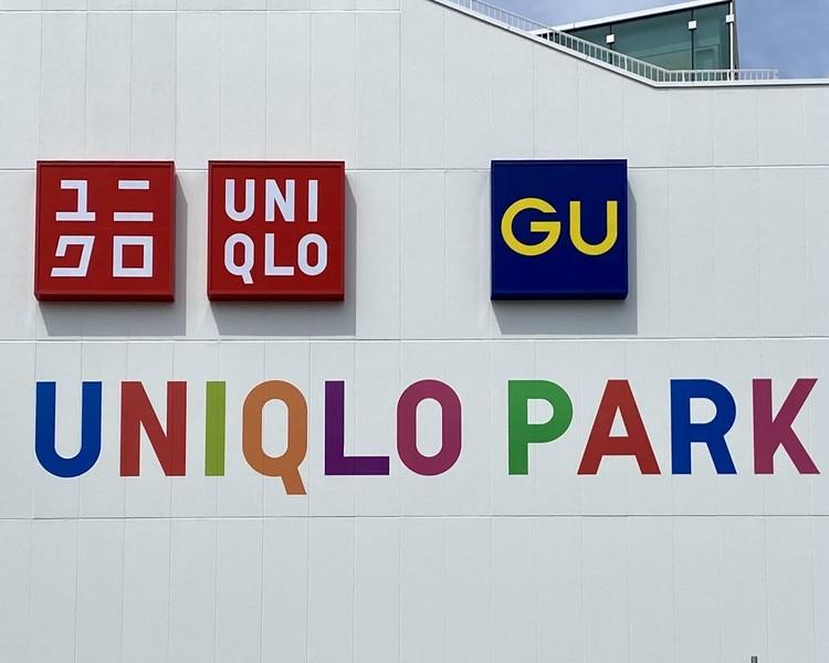 【エディターのおうち私物#36】1束¥390「ユニクロ(UNIQLO)」新オープンの原宿店やUNIQLO PARKで花やグリーンの販売をスタート!_10
