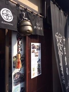 京都,お花見_1