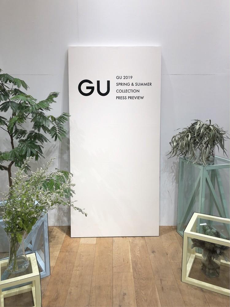 GU春夏新作①30代も着れる春トレンドを先取り_1